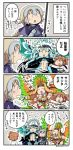 1boy 3girls 4koma :d \o/ ^_^ arms_up asaya_minoru aztec bangs beamed_eighth_notes black_hair blonde_hair braid breasts brown_hair chaldea_uniform cleavage closed_eyes comic commentary_request dress eighth_note eyebrows_visible_through_hair eyeshadow fate/grand_order fate_(series) flying_sweatdrops forehead_jewel fujimaru_ritsuka_(female) hair_between_eyes hair_ornament hair_scrunchie headdress headpiece jacket jeanne_d'arc_(fate) jeanne_d'arc_(fate)_(all) long_hair makeup medium_breasts multicolored_hair multiple_girls musical_note one_side_up open_mouth orange_scrunchie outstretched_arms parted_bangs purple_dress qin_shi_huang_(fate/grand_order) quarter_note quetzalcoatl_(fate/grand_order) scrunchie single_braid smile sparkle sweat translation_request two-tone_hair uniform very_long_hair white_hair white_jacket