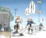 1girl 2boys armor blue_scarf blue_sky brown_gloves dated fire_emblem fire_emblem_heroes fire_emblem_if gloves grey_hair hair_bun hood hood_up kanna_(female)_(fire_emblem_if) kanna_(fire_emblem_if) kanna_(male)_(fire_emblem_if) long_sleeves multiple_boys nintendo nintendo_switch open_mouth pointy_ears robaco robe scarf short_hair sitting sky standing summoner_(fire_emblem_heroes) super_smash_bros. super_smash_bros._ultimate television tree twitter_username