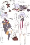 1boy 1girl artist_request coat commander_(girls_frontline) fedora girls_frontline hat highres jacket necktie oversized_clothes purple_hair sleeping socks thompson_submachine_gun_(girls_frontline) translation_request younger