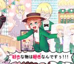 1boy anger_vein bed belt blush bow bowtie brown_hair character_doll character_name crossdressing dakimakura_(object) dress green_eyes gurume_(torakikki77) hair_bow hat jeff_andonuts male_focus mother_(game) mother_2 nintendo pillow poster sailor_collar sailor_dress school_uniform solo tears television tony_(mother_2) translation_request trap wavy_mouth yes-no_pillow