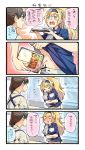 2girls 4koma blonde_hair blue_eyes blush breasts brown_hair comic gambier_bay_(kantai_collection) headband highres kaga_(kantai_collection) large_breasts lawson long_hair multiple_girls navel nonco obentou ponytail side_ponytail tearing_up translation_request uniform