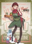 1girl alternate_costume apron bag baguette bread carrot cheese christmas food gift girls_frontline grocery_bag gun handgun hat holster holstered_weapon official_art one_eye_closed pantyhose paper_bag px4_storm_(girls_frontline) shopping_bag snowman solo spring_onion sweater tomato weapon