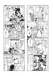 4koma animal_ears ascot asymmetrical_wings bat_wings blush comic futatsuiwa_mamizou glasses greyscale hair_rings hat highres hijiri_byakuren hong_meiling houjuu_nue kaku_seiga leaf leaf_on_head minato_hitori mob_cap monochrome multiple_4koma raccoon_ears raccoon_tail remilia_scarlet sweat tail touhou translation_request wings