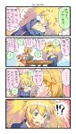 !? 2girls 4koma blonde_hair blue_eyes breasts comic cup enemy_lifebuoy_(kantai_collection) gambier_bay_(kantai_collection) highres iowa_(kantai_collection) kantai_collection large_breasts long_hair messy_hair multiple_girls newspaper nonco pajamas shirt translation_request