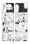 4koma 6+girls ascot bat_wings chibi comic doremy_sweet eating fangs flandre_scarlet flying_sweatdrops greyscale hat hat_ribbon highres hong_meiling izayoi_sakuya kishin_sagume minato_hitori mob_cap monochrome multiple_4koma multiple_girls remilia_scarlet ribbon sketchbook sweat tail touhou translation_request trembling wings