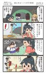! /\/\/\ 4girls 4koma akagi_(kantai_collection) barefoot black_hair black_hakama blue_hakama blush brown_hair chibi chibi_inset comic commentary_request fairy_(kantai_collection) food hair_between_eyes hakama hakama_skirt highres houshou_(kantai_collection) japanese_clothes kaga_(kantai_collection) kantai_collection kimono long_hair megahiyo multiple_girls open_mouth pink_kimono ponytail red_hakama rock short_hair side_ponytail smile speech_bubble tasuki translation_request twitter_username v-shaped_eyebrows