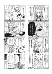 /\/\/\ 4koma ascot bat_wings carrot_necklace chibi cirno comic doremy_sweet flandre_scarlet greyscale hat highres hong_meiling inaba_tewi kishin_sagume minato_hitori mob_cap monochrome multiple_4koma nightcap nose_bubble remilia_scarlet saigyouji_yuyuko single_wing sweat tail tan touhou translation_request triangular_headpiece wings