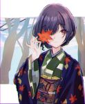 1girl bangs bare_tree blue_hair blush chromatic_aberration closed_mouth commentary eyebrows_visible_through_hair genmaicha_oishii green_kimono hair_between_eyes haori highres holding holding_leaf idolmaster idolmaster_shiny_colors japanese_clothes kimono leaf leaf_print looking_at_viewer maple_leaf maple_leaf_print morino_rinze obi outdoors red_eyes sash short_hair smile solo tree