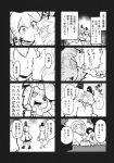 4koma 6+girls @_@ blush comic ghost_tail greyscale hat highres hood japanese_clothes kariginu kasodani_kyouko kumoi_ichirin minato_hitori monochrome mononobe_no_futo multiple_4koma multiple_girls nazrin soga_no_tojiko sweat tatara_kogasa tate_eboshi tongue tongue_out toramaru_shou touhou translation_request umbrella unzan yuri