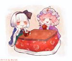 2girls :i bangs black_hairband black_ribbon blanket blush bowl chibi chopsticks closed_eyes commentary_request dated eyebrows_visible_through_hair floral_print green_skirt green_vest grey_hat hair_ribbon hairband hat heart holding holding_bowl holding_chopsticks konpaku_youmu long_sleeves mob_cap mochacot multiple_girls open_mouth pink_hair purple_robe ribbon saigyouji_yuyuko shirt silver_hair sitting skirt skirt_set smile touhou translated triangular_headpiece vest white_shirt