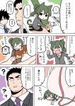 2boys 2girls ? absurdres animal_ears black_hair blush breast_rest breasts breasts_on_head cat_ears cat_girl cat_tail coat comic commentary_request dango facial_hair fang food green_eyes green_hair highres igarashi_futaba_(shiromanta) japanese_clothes kazama_(shiromanta) kemonomimi_mode kimono lanyard large_breasts medium_hair minigirl multiple_boys multiple_girls multiple_persona necktie office_lady overcoat pencil ponytail salaryman school_uniform senpai_ga_uzai_kouhai_no_hanashi serafuku shiromanta shirt short_hair spoken_question_mark stubble tail takeda_harumi_(shiromanta) wagashi yukata