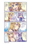 2girls 4koma alternate_costume blonde_hair blue_eyes breasts cash_register cellphone cleavage comic commentary_request employee_uniform iowa_(kantai_collection) kantai_collection kashima_(kantai_collection) large_breasts lawson milk_carton multiple_girls open_mouth phone sidelocks silver_hair twintails twitter_username uniform upper_body wavy_hair yumi_yumi