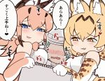 :3 animal_ears blonde_hair blue_eyes blush bow bowtie breast_press breasts caracal_(kemono_friends) caracal_ears elbow_gloves extra_ears eyebrows_visible_through_hair gloves green_hair hair_between_eyes hat heart kemono_friends kyururu_(kemono_friends) large_breasts multiple_girls open_mouth orange_hair serval_(kemono_friends) serval_ears serval_print shirt short_hair simple_background sketchbook sleeveless sleeveless_shirt smile tanaka_kusao translated white_background