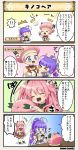 >_< /\/\/\ 2girls 4koma :d blue_eyes blush breasts character_name closed_eyes comic costume_request dot_nose flower_knight_girl hair_ornament hair_ribbon kugaisou_(flower_knight_girl) long_hair multiple_girls mushroom necktie open_mouth pink_hair ponytail ribbon shaded_face smile speech_bubble tagme tairinomodaka_(flower_knight_girl) translation_request wig