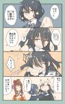 3girls 4koma bandage black_hair blazer brown_hair checkered checkered_kimono closed_eyes comic dango_hair_ornament eating food food_on_face food_themed_hair_ornament gin_moku hair_between_eyes hair_ornament handkerchief highres jacket japanese_clothes kimono long_hair mizuno_ai multiple_girls open_mouth panicking rag red_eyes ribbon rice rice_on_face school_uniform short_hair shouting smile translation_request yamada_tae yuugiri_(zombie_land_saga) zombie_land_saga