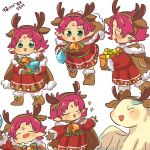 1girl antlers bell boots box brown_gloves cape closed_eyes dragon dress fa facial_mark fire_emblem fire_emblem:_fuuin_no_tsurugi fire_emblem_heroes forehead_mark from_side fur_trim gift gift_box gloves green_eyes huxahuxa826 long_sleeves mamkute nintendo open_mouth pointy_ears purple_hair reindeer_antlers short_hair simple_background standing white_background