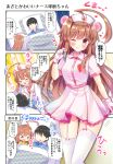 >o< 1boy 1girl ;d admiral_(kantai_collection) ahoge alternate_costume animal_ears bangs blush bow breasts brown_eyes brown_hair closed_mouth comic commentary_request dress eyebrows_visible_through_hair garter_straps gloves hair_between_eyes hat heart highres huge_ahoge kantai_collection kuma_(kantai_collection) long_hair looking_at_viewer lying masayo_(gin_no_ame) medium_breasts nurse nurse_cap one_eye_closed open_mouth pill pillow pink_bow pink_dress short_sleeves smile standing thigh-highs translation_request very_long_hair white_legwear