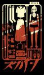 1girl 2018 artist_name bag barefoot baseball_bat bookbag bra breasts cleavage erica_june_lahaie frown headphones highres limited_palette medium_breasts midriff navel original panties school_uniform serafuku shinai shoes short_hair solo sukeban sword translated underwear underwear_only weapon