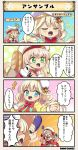 4koma :d bangs bell blonde_hair blue_eyes bow bread_bun character_name comic correa_(flower_knight_girl) costume_request dot_nose eggplant flower_knight_girl green_eyes hat long_hair open_mouth red_bow sandersonia_(flower_knight_girl) santa_costume shaded_face smile speech_bubble tagme translated twintails white_hat