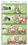 >_< 4koma 5girls :> akagi_(kantai_collection) blue_hakama blue_skirt blush brown_hair comic commentary_request fairy_(kantai_collection) flying_sweatdrops hair_between_eyes hakama hakama_skirt highres holding japanese_clothes kaga_(kantai_collection) kantai_collection long_hair long_sleeves megahiyo motion_lines multiple_girls plaid plaid_scarf pleated_skirt red_hakama scarf short_hair side_ponytail skirt speech_bubble spyglass tasuki translation_request twitter_username
