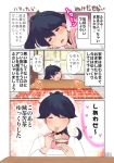 3koma black_hair brown_eyes comic commentary_request flying_sweatdrops food haagen-dazs hair_ribbon high_ponytail houshou_(kantai_collection) ice_cream ice_cream_cup instant_loss_2koma japanese_clothes jewelry kantai_collection kappougi kimono kotatsu long_hair pako_(pousse-cafe) ponytail ribbon ring table translation_request upper_body wedding_band