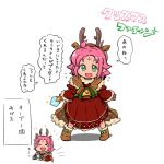 1girl antlers bell boots cape closed_eyes dress fa facial_mark fire_emblem fire_emblem:_fuuin_no_tsurugi fire_emblem_heroes forehead_mark fur_trim gloves green_eyes long_sleeves mamkute nintendo open_mouth pointy_ears purple_hair reindeer_antlers short_hair simple_background standing turuga white_background