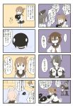... 4girls 4koma ahoge anchor_symbol bandaid breast_pocket breasts bucket buttons carrying closed_mouth collarbone collared_shirt comic commentary_request covering_face crossed_arms crying crying_with_eyes_open eyebrows_visible_through_hair eyepatch feeding fish folded_ponytail fur-trimmed_jacket fur_trim greyscale hair_between_eyes hair_ornament headgear heart highres i-58_(kantai_collection) i-class_destroyer ikazuchi_(kantai_collection) inazuma_(kantai_collection) jacket kantai_collection loafers long_hair long_sleeves machinery mocchi_(mocchichani) monochrome multiple_girls neckerchief necktie outdoors pantyhose parted_lips partially_submerged pleated_skirt pocket rigging ripples rudder_shoes sailor_collar school_uniform serafuku shinkaisei-kan shirt shoes sidelocks skirt sleeveless sleeves_rolled_up smile smokestack speech_bubble spoken_ellipsis spot_color sweat tears teeth tenryuu_(kantai_collection) thigh-highs translation_request water wavy_mouth x_x