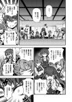 akigumo_(kantai_collection) arashio_(kantai_collection) asashio_(kantai_collection) bacius comic folded_ponytail greyscale hair_ornament highres ikazuchi_(kantai_collection) kantai_collection kasumi_(kantai_collection) long_hair manga_(object) meeting michishio_(kantai_collection) monochrome multiple_girls murakumo_(kantai_collection) remodel_(kantai_collection) room sazanami_(kantai_collection) school_uniform serafuku shaded_face suspenders sweat table translation_request