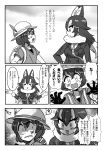 +++ +_+ /\/\/\ 2girls 4koma =_= absurdres animal_ears backpack bag bangs blazer blush breast_pocket closed_eyes closed_mouth comic constricted_pupils emphasis_lines extra_ears eyebrows_visible_through_hair fang flipped_hair fur_collar gloom_(expression) gloves grey_wolf_(kemono_friends) greyscale hair_between_eyes hand_on_another's_shoulder hat_feather helmet highres jacket kaban_(kemono_friends) kemono_friends long_hair long_sleeves looking_at_another mira_shamaliyy monochrome multicolored_hair multiple_girls necktie open_mouth pith_helmet plaid_neckwear pocket scared shirt short_hair short_sleeves shouting sidelocks smile sparkle sweat tearing_up translation_request tsurime two-tone_hair wide-eyed wolf_ears wolf_girl