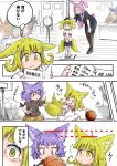 1boy 3girls :< animal_ears basketball black_jacket black_shirt black_skirt blonde_hair blue_shorts blush brown_legwear bunny_tail closed_mouth collar comic dog_child_(doitsuken) dog_collar dog_ears doitsuken ears_down eyebrows_visible_through_hair fox_child_(doitsuken) fox_ears fox_tail height_conscious height_difference jacket multiple_girls multiple_tails original pantyhose pencil_skirt purple_hair rabbit_ears scale shirt shoes short_hair short_sleeves shorts skirt smile socks spiked_collar spikes sweatdrop tail thick_eyebrows translation_request wide-eyed yellow_eyes