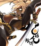 1girl amputee arm_guards baiken big_hair black_jacket black_kimono black_ribbon blonde_hair breasts cleavage commentary_request dark_skin eyepatch facial_tattoo guilty_gear guilty_gear_xrd highres holding holding_sword holding_weapon jacket jako_(toyprn) japanese_clothes kataginu katana kimono large_breasts multicolored multicolored_clothes multicolored_kimono obi one-eyed open_clothes open_kimono ponytail ribbon samurai sash scar scar_across_eye sheath sword tattoo translation_request weapon white_kimono