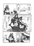 +_+ 2girls 5koma absurdres animal_ears arm_around_neck backpack bag bangs blazer blush breast_pocket closed_eyes closed_mouth comic emphasis_lines eyebrows_visible_through_hair fang flipped_hair flying_sweatdrops fur_collar gloves grey_wolf_(kemono_friends) greyscale hair_between_eyes half-closed_eye happy hat_feather height_difference helmet highres holding hug jacket kaban_(kemono_friends) kemono_friends long_hair long_sleeves looking_at_another mira_shamaliyy monochrome multicolored_hair multiple_girls necktie nose_blush open_mouth paper_airplane pith_helmet plaid_neckwear pocket shirt short_hair short_sleeves smile surprised translation_request two-tone_hair wide-eyed wolf_ears wolf_girl