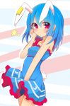 1girl animal_ears blue_dress blue_hair bunny_tail commentary_request dress dress_tug hand_on_own_face highres inon long_hair rabbit_ears red_eyes seiran_(touhou) short_dress solo tail touhou wind wind_lift