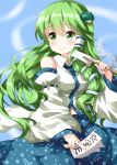 1girl bare_shoulders blue_background blue_skirt blush breasts detached_sleeves frog_hair_ornament gohei green_eyes green_hair hair_tube kochiya_sanae long_hair miko nontraditional_miko ofuda ruu_(tksymkw) simple_background skirt snake_hair_ornament touhou