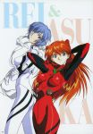 2girls absurdres arms_behind_head arms_up ass ayanami_rei bandage bangs blue_eyes blue_hair bodysuit breasts character_name closed_mouth crossed_arms expressionless from_side hair_ornament highres long_hair looking_at_viewer medium_breasts multiple_girls neon_genesis_evangelion orange_hair page_number plugsuit red_eyes scan shiny shiny_hair short_hair simple_background skin_tight smile souryuu_asuka_langley yokota_mamoru