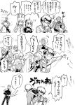 /\/\/\ 3girls 6+boys ahoge alternate_costume apron archer artoria_pendragon_(all) beard bedivere blush bodysuit clothes_writing collared_shirt comic crown crying crying_with_eyes_open dark-skinned_male dark_skin eyebrows_visible_through_hair facial_hair fate/grand_order fate/stay_night fate/zero fate_(series) fujimaru_ritsuka_(male) fur-trimmed_cloak fur_trim gawain_(fate/grand_order) greyscale hair_between_eyes hair_bun hand_on_own_stomach hands_clasped hands_together highres holding_pan irisviel_von_einzbern iskandar_(fate) lancelot_(fate/grand_order) lancer long_sleeves low_ponytail monochrome mordred_(fate) mordred_(fate)_(all) multiple_boys multiple_girls nakanotwo1415 own_hands_together puffy_long_sleeves puffy_sleeves saber shirt sparkle speech_bubble t-shirt tears translation_request trembling tristan_(fate/grand_order) uniform waver_velvet