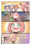 +++ 4koma 6+girls :d ^_^ antenna_hair aoba_moka aqua_jacket bang_dream! bangs beret black_choker black_hair black_hat black_shirt blue_jacket blunt_bangs bow brown_hair choker clenched_hands closed_eyes closed_eyes comic commentary_request crying dress emphasis_lines green_eyes grey_hair grey_sweater hair_bow hair_flaps hands_clasped hands_up happy_tears hat hazawa_tsugumi highres jacket jewelry kitazawa_hagumi kyou_(user_gpks5753) long_hair low_twintails medium_hair midriff mitake_ran multicolored_hair multiple_girls navel no_eyes o_o open_mouth orange_hair own_hands_together pendant pinafore_dress pink_hat pom_pom_(clothes) purple_shirt raised_fist redhead remembering ribbed_sweater shirasagi_chisato shirt short_hair smile streaked_hair streaming_tears sweatdrop sweater tears translation_request trembling twintails udagawa_tomoe uehara_himari ushigome_rimi vest wakamiya_eve