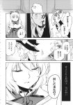 2girls alice_margatroid bow braid comic dress greyscale hair_bow hat hat_bow highres kirisame_marisa long_hair mitsunara monochrome multiple_girls neck_ribbon ribbon shanghai_doll short_hair single_braid touhou translation_request witch_hat