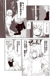 ! 2girls ahoge blush breasts closed_eyes comic commentary_request crossed_arms door embarrassed fate/grand_order fate_(series) hands_on_hips jeanne_d'arc_(fate)_(all) jeanne_d'arc_alter_santa_lily jewelry kouji_(campus_life) long_hair long_sleeves monochrome multiple_girls necklace open_mouth opening_door pants pantyhose shirt short_hair skirt sleeves_past_wrists smile smug spoken_exclamation_mark sweatdrop tight_shirt translation_request