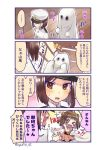 2girls 4koma antenna_hair bob_cut brown_eyes brown_hair comic commentary_request double_bun female_admiral_(kantai_collection) ghost hat kantai_collection military military_uniform multiple_girls naka_(kantai_collection) naval_uniform open_mouth peaked_cap school_uniform serafuku smile star star-shaped_pupils surprised symbol-shaped_pupils too_bad!_it_was_just_me! translation_request twitter_username uniform upper_body white_hat yumi_yumi
