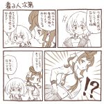 !? 2girls 4koma blush breast_envy comic commentary_request eyebrows_visible_through_hair greyscale hair_between_eyes hair_ornament hair_ribbon konno_junko long_hair looking_away low_twintails monochrome multiple_girls nail_polish navel ribbon school_uniform short_hair translation_request twintails undersized_clothes wavy_mouth yuugiri_(zombie_land_saga) yuuki_akira zombie_land_saga