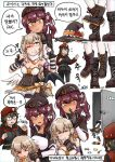 alternate_costume asphyxiation bangs beret blonde_hair blue_eyes blush boots candy choke_hold comic dark_skin dutchko eyebrows_visible_through_hair female_commander_(girls_frontline) finger_to_mouth fn_fnc_(girls_frontline) food girls_frontline gloves hair_between_eyes hair_ornament halloween_costume hat long_hair multiple_girls open_mouth purple_hair saiga-12_(girls_frontline) shaded_face short_hair strangling translation_request witch_hat x_x yellow_eyes