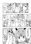 6+girls :d ;) alpaca_ears alpaca_suri_(kemono_friends) animal_ears bangs bear_ears bow bowtie brown_bear_(kemono_friends) caracal_(kemono_friends) caracal_ears comic cup elbow_gloves emphasis_lines extra_ears eyebrows_visible_through_hair ezo_red_fox_(kemono_friends) fang food fox_ears fur_collar gloves greyscale grin hair_between_eyes hair_over_one_eye high-waist_skirt highres holding holding_cup holding_food holding_pot holding_teapot jacket japari_bun kemono_friends lion_(kemono_friends) lion_ears long_hair long_sleeves medium_hair monochrome multiple_girls one_eye_closed open_mouth pot print_skirt serval_(kemono_friends) serval_print shirt short_sleeves sidelocks skirt sleeveless sleeveless_shirt smile speed_lines sweat sweater_vest teapot thigh-highs translation_request v-shaped_eyebrows waking_up yamaguchi_sapuri