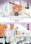 ... 1girl 3boys :d animal_ears book brown_dress crying crying_with_eyes_open doitsuken dress ears_down fox_ears fox_tail heart heart_in_mouth holding holding_book low_twintails monitor multiple_boys musical_note on_bed one_eye_closed open_mouth orange_hair original pinafore_dress red_eyes rubik's_cube security_camera sitting slit_pupils smile solo_focus tail tears translation_request twintails yellow_dress
