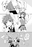 >o< 1boy 1girl attack baggy_pants bangs bat black_jacket black_pants buckle chains club clubbing comic commentary_request cowboy_shot crown dress eyebrow_visible_through_hair greyscale grin holding holding_weapon hood horns jacket jewelry kairi_(kingdom_hearts) kingdom_hearts kingdom_hearts_ii medium_hair monochrome motion_lines necklace oni oni_costume pants pendant ramochi_(auti) short_hair short_sleeves sleeveless smile sora_(kingdom_hearts) speech_bubble spiked_club spiky_hair strap sweatdrop translation_request weapon zipper
