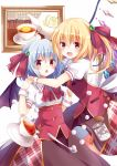2girls :d :o alternate_costume bat_wings blonde_hair blush brooch crystal cup flandre_scarlet food fruit gem hair_between_eyes hair_ribbon hug jar jewelry kure~pu lemon lemon_slice looking_at_viewer multiple_girls no_hat no_headwear open_mouth painting_(object) plaid plaid_skirt puffy_short_sleeves puffy_sleeves red_eyes red_ribbon red_vest remilia_scarlet ribbon saucer shirt short_sleeves siblings side_ponytail simple_background sisters skirt smile spill spoon sugar_cube tea teacup teapot touhou vest waitress white_background white_shirt wing_collar wings wrist_cuffs