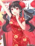 1girl :d arm_up black_hair blush bun_cover china_dress chinese_clothes copyright_name double_bun dress feathered_wings floral_print hand_up long_hair looking_afar midori_(m_ryokutya) official_art open_mouth outdoors pandora_party_project red_dress red_eyes red_wings ribbon sidelocks smile solo standing twintails white_ribbon wings