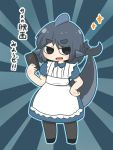 1girl apron black_eyes black_legwear blue_background blue_hair controller dress eyebrows_visible_through_hair full_body hand_on_hip holding maid master_sgt_mine open_mouth original remote_control sameido shark_fin shark_girl shark_tail sharp_teeth short_hair short_sleeves solo standing sunburst teeth thick_eyebrows translation_request white_apron