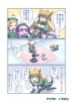 ahoge all_fours animal_ears artist_name atalanta_(fate) bandeau beret blonde_hair bow braid cat_ears cat_tail cleavage_cutout closed_eyes coat comic commentary_request cookie dress facial_scar fate/grand_order fate_(series) food french_braid gloves green_eyes green_hair hair_between_eyes hair_ribbon hand_on_hip hands_on_own_knees hat jack_the_ripper_(fate/apocrypha) jacket long_hair long_sleeves multicolored_hair nursery_rhyme_(fate/extra) open_mouth pantyhose paul_bunyan_(fate/grand_order) pink_eyes pink_hair plate ribbon scar scar_on_cheek short_sleeves sidelocks sitting smile tail tarpaulin tea_set thigh-highs thong tomoyohi translation_request trembling twin_braids white_hair