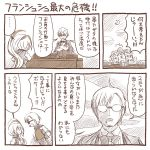 4koma clouds comic commentary_request crescent_moon crossed_arms gate greyscale hair_over_one_eye jacket jacket_on_shoulders long_hair mansion metal_gate monochrome moon multicolored_hair necktie night nikaidou_saki outdoors ponytail skirt streaked_hair sunglasses tatsumi_koutarou translation_request vest yuuki_akira zombie_land_saga
